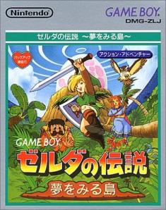 The_Legend_of_Zelda_-_Link's_Awakening_(Japan)